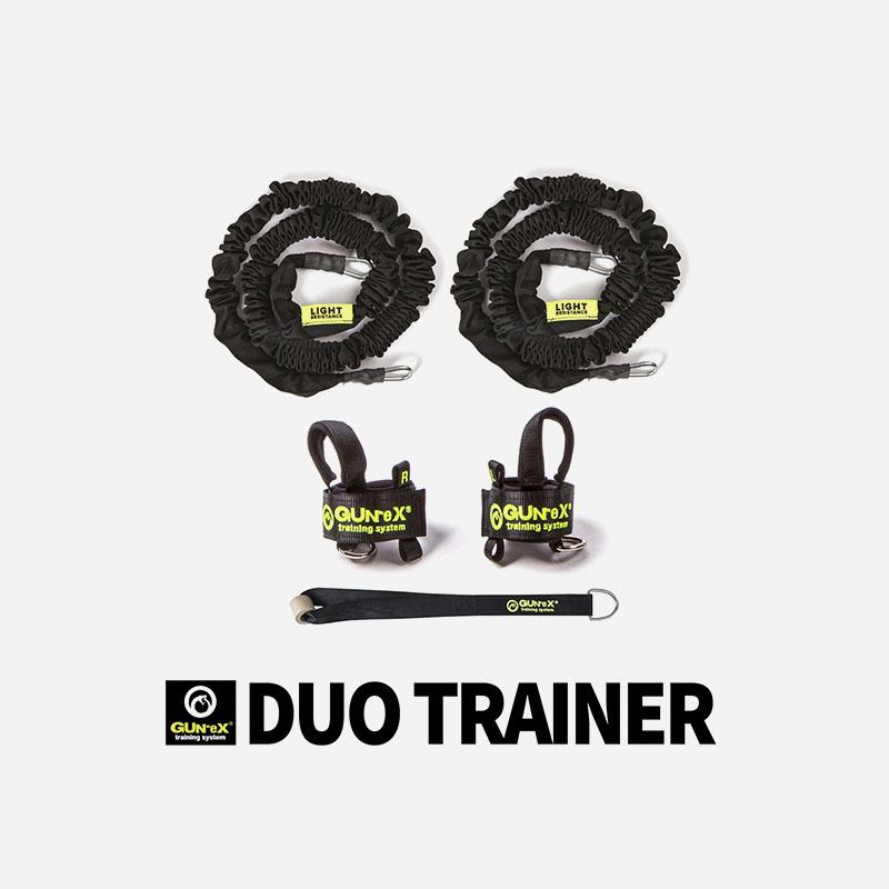 GUN-eX Double Trainer
